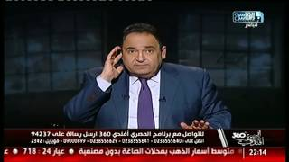 لقاء مصيري بين وزير التموين ومجلس النواب قبل  رمضان