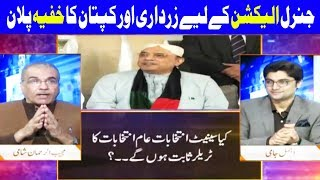 Nuqta e Nazar with Ajmal Jami - 13 March 2018 | Dunya News