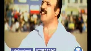 irani 00000 Bijan Mortazavi Maro Daste Kam Nagir bliptv