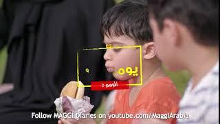 Do your kids love junk food? هل يحب أطفالكم تناول الوجبات السريعة؟