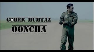 Jal The Band Oocnha (Official PAF Song)
