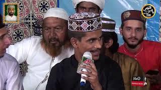 Muhammad Azam Qadri New Naat 2019 - Mehfil Karam Ho Ya Nabi