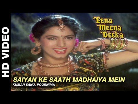 Saiyan Ke Saath Madhaiya Mein - Eena Meena Deeka   Kumar Sanu & Poornima   Rishi Kapoor