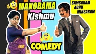 Manorama, Kishmu Comedy | Samsaram Adhu Minsaram | Tamil Movie Scenes | Visu | Lakshmi | Raghuvaran