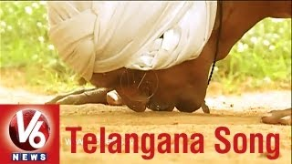 V6 Telangana Song || Isuka Tennelalo Gauramma || V6 Exclusive