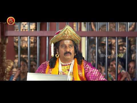 Xxx Mp4 Akshay Tej Tells Rajendra Prasad About Human Manushulatho Jagratha Movie Scenes 3gp Sex
