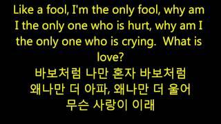 I Hate Love (still you-ost) English Lyrics