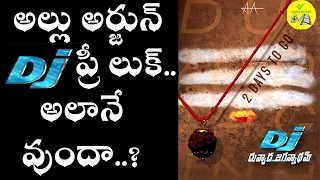 Duvvada Jagannadham Pre Look Review | Allu Arjun | Pooja Hegde | Harish Shankar | creative movies
