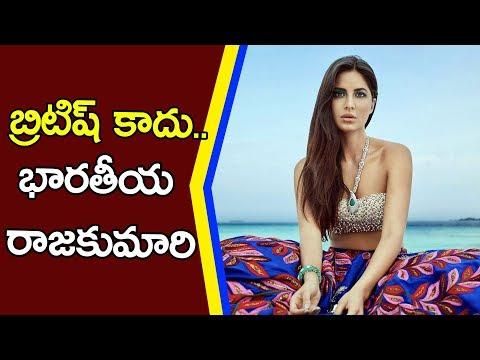Xxx Mp4 Katrina Kaif Playing An Indian Princess In Thugs Of Hindostan Katrina Kaif Latest News 3gp Sex