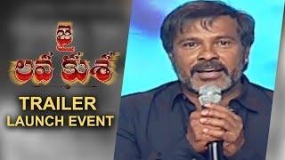Chota K Naidu Speech - Jai Lava Kusa Trailer Launch Event
