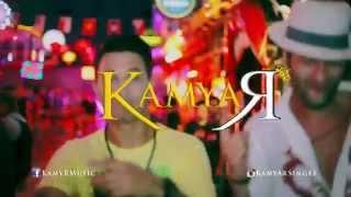 Kamyar - Ashegh Mimoonam  Teaser #AM
