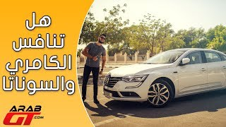 Renault Talisman رينو تاليسمان 2018