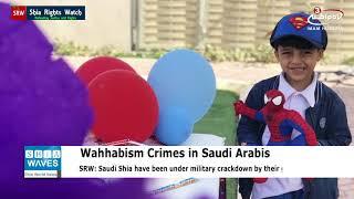 Killing of Suadi child bares brutal nature of Wahhabism