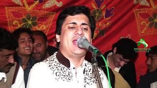 Supar Saraiki Song Assan Laa V Sagdy Haan Singer Yasir Khan Moosa Khelvi Video Download  2017