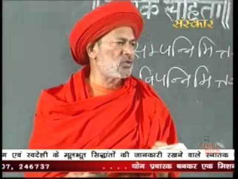 Charak Sanhita , Ved Swaadhyay, Gyan Prawah, Date 27.03.2016