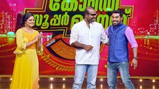 Comedy Super Nite - 3 with ചെമ്പൻ വിനോദ് - part 01 │Flowers│Ep# 45
