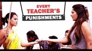 Teacher's Punishments | RVCJ