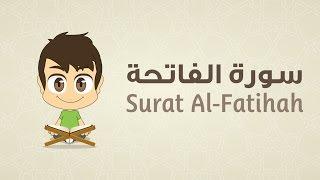 Quran for Kids: Learn Surah Al-Fatiha - 001 - القرآن الكريم للأطفال:  تعلّم سورة الفاتحة