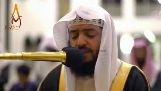 Surah Al-Qiyamah   Best Quran Recitation Really Beautiful by Sheikh Wadi' Al Yamani    AWAZ