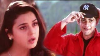 Raja Kumarudu Movie || Preity Zinta & Mahesh Babu Best Comedy Scene || Mahesh Babu,Preity Zinta