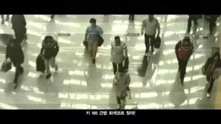 Cold Eyes (감시자들) Official Trailer (2013)