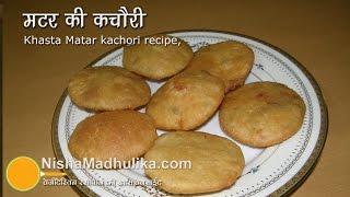 Matar Kachori Recipe - Peas Kachori - Rajasthani Matar Kachori