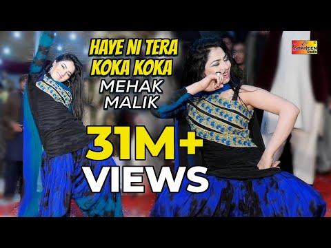 Xxx Mp4 Mehak Malik New Song Haye Ni Tera Koka Koka Shaheen Studio 2019 3gp Sex