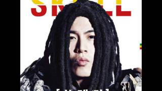 쓰레기 (Feat. 옥상달빛) - 스컬