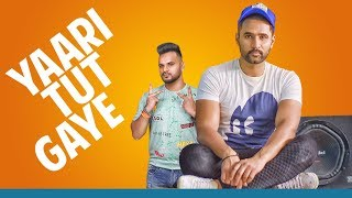 Yaari+Tut+Gaye%3A+Naveed+Akhtar%2C+Ruhisha%2C+Lovey+%7C+Rav+Hanjra+%7C+Latest+Punjabi+Songs+2018