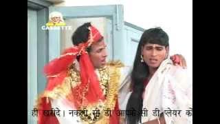 Angika Naach Program Bhag 3 Bhojpuri Natak Drama Of 2012 By Ashok Pasvaan