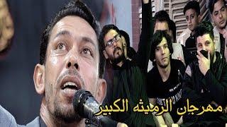 شاهد بكاء رفعت الصافي ومحمد الفاطمي قصائد || مهرجان الرميثه الكبير السنوي الخامس محرم 1440