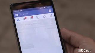 #الحكاية | بعد إختراق 90 مليون حساب : نصائح ضرورية لحماية حسابك على فيسبوك