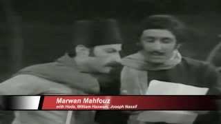 Marwan Mahfouz   - Alboustaji - مروان محفوظ - اسكتش