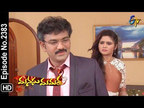 Xxx Mp4 Manasu Mamata 10th September 2018 Full Episode No 2383 ETV Telugu 3gp Sex