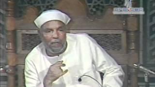 47- تفسير سورة التوبه - الاية ( 112 - 115) - الشيخ الشعراوي