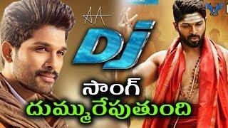 Allu Arjun DJ Duvvada Jagannadham Title Song  Fan Made by Pothakanuri L Kiran | Promotional Song |