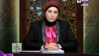 برنامج قلوب عامرة - د/نادية عمارة - المرأة الصالحة - حلقة الأربعاء - 22-3-2017