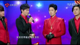 F4聚首江苏春晚 共同演唱《流星雨》引爆全场 (完整版)