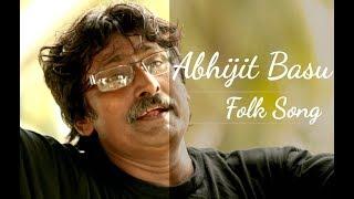 Abhijit Basu | Folk Song