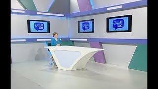 Al Hal Enna - 22/09/2017