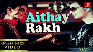 Aithay Rakh - Full Video Song || SK1 || Latest Punjabi Song || Vvanjhali Records