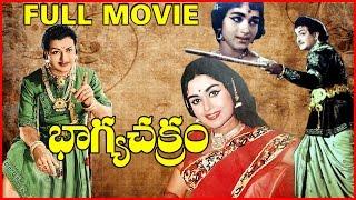 Bhagya Chakram Telugu Full Movie - NTR | B.Saroja Devi | Jayanthi | V9videos