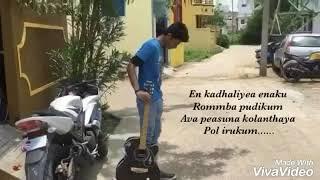 Kannukula nikkira en kadhaliyea song in affu lee version