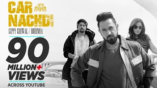 Gippy Grewal Feat Bohemia: Car Nachdi Official Video | Jaani, B Praak | Parul Yadav