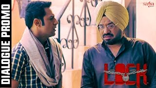 Kuch Keh Ni Sakda - Dialogue promo | Lock | Gippy Grewal | New Punjabi Movies 2016