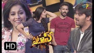 Patas | 5th January 2018 | Sudigali Sudheer&Anchor Rashmi | Full Episode 654 | ETV Plus