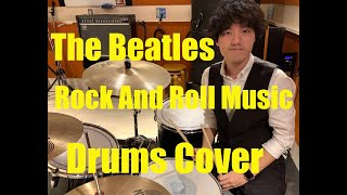 The Beatles - Rock And Roll Music (Drums) cover re-uploaded