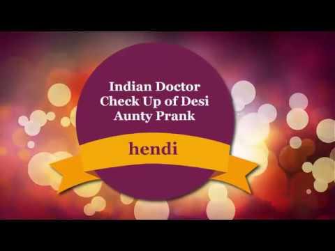 Xxx Mp4 Indian Doctor Check Up Of Desi Aunty Prank डॉक्टर गुरु का खोल के चेक अप 3gp Sex