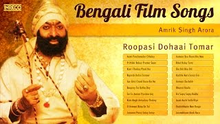 Best Bengali Film Songs | Amrik Singh Arora | Bengali Modern Songs