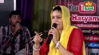 Naya Pataka Sapna Dhamaka || Khadi Tla Pe Naar Dekhi || Chatpatti Ragni || Mor Haryanvi